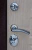 Входная дверь Зенит-2 Престиж NEW